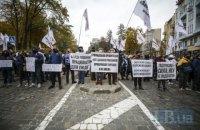 В Киеве ФЛПы перекрыли Грушевского и Петровскую аллею