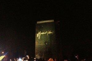 У Чернігові знесли пам'ятник Леніну