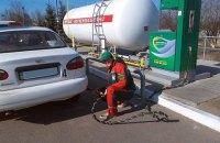 Цены на автогаз снизятся к концу сентября, - прогноз