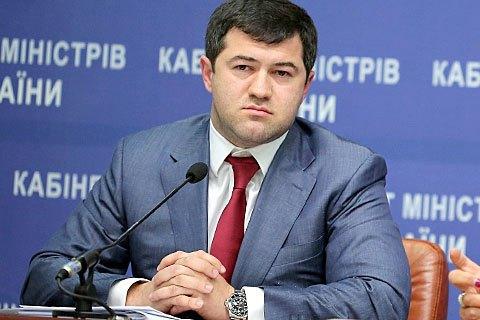 Насиров не задекларировал зарплату в ГФС