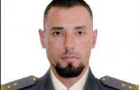 """Погибший на Донбассе полковник СБУ Каплунов был засекреченным свидетелем в деле экс-""""беркутовцев"""""""
