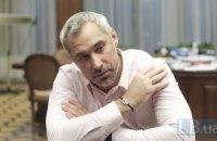 """Рябошапка створює аналітичний центр """"Інститут демократії та верховенства права"""""""