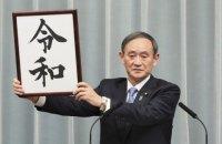 Новый премьер Японии. От фермера до главы правительства