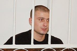 Прокуроры просят ужесточить наказание за избиение Саши Поповой