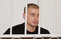 Прокуратура вважає занадто м'яким покарання для кривдника Саші Попової