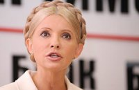 Тимошенко объявила голодовку с требованием подписания СА с ЕС