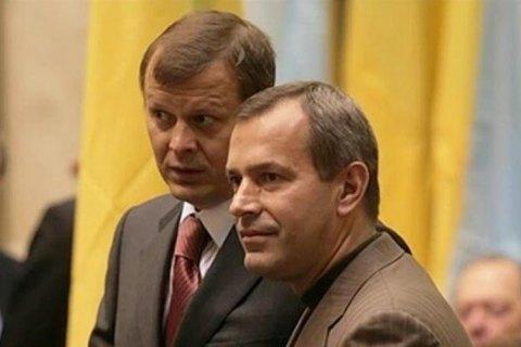 Інтерпол оголосив у розшук братів Клюєвих і Ставицького