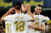 """Бейл створив дубль і заробив вилучення, а """"Реал"""" втратив чергові очки в матчі Ла Ліги"""