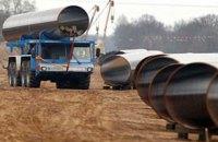 """Німеччина відклала запуск газопроводу, який є продовженням """"Північного потоку-2"""""""