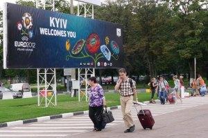 У київських готелях у період Євро проживали 100 тис. уболівальників, - КМДА