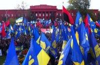"""ВО """"Свобода"""" обвиняет СБУ в слежке за членами партии"""