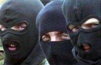 """СБУ заблокировала крымский офис """"Батькивщины"""""""