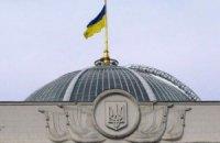 Турчинов відкрив ранкове пленарне засідання Ради