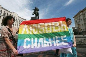 Гей-парад является условием безвизового режима, - нардеп