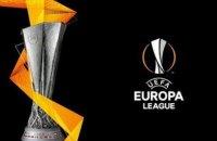 """""""Динамо"""" і """"Ворскла"""" дізналися суперників по груповому етапу Ліги Європи"""
