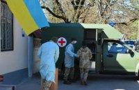 Від коронавірусу у Хмельницькій області помер працівник Збройних сил