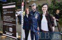 """""""Шукайте справжніх вбивць!"""": біля МВС пройшла акція до п'ятої річниці вбивства Павла Шеремета"""
