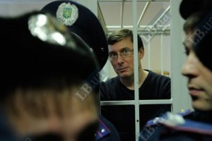 Луценко доставили в суд