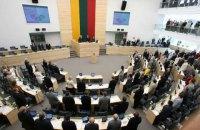 Беларусь отказала во въезде шести депутатам сейма Литвы