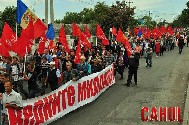 Акция протеста в г.Кагул (Молдова)
