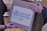 Германия и Франция пообещали ВОЗ финансовую поддержку для борьбы с коронавирусом
