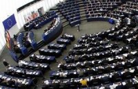 Европарламент рекомендовал упростить выдачу виз украинцам