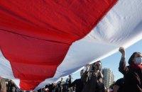 Маленький юбилей белорусских протестов. Все только начинается