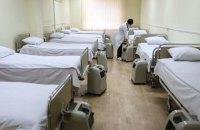 Для восстановления ковидных отделений в украинских больницах нужно около недели