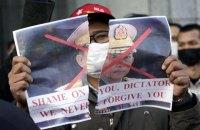 Під час протестів у М'янмі затримано понад 140 людей