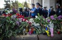 В Одессе объявлен трехдневный траур