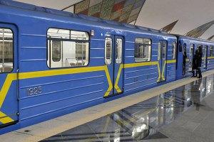 У Києві зупинялася червона гілка метро