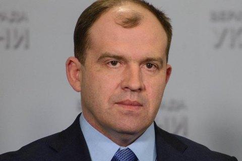 Луценко внес вРаду представление наснятие неприкосновенности сАлександра Вилкула