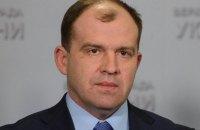 ГПУ попросила снять неприкосновенность с нардепа Дмитрия Колесникова