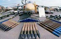 Объем поставок украинского оружия за рубеж падает