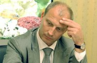 Партнер Авакова добровольно сдался итальянским властям
