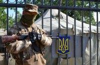 Пам'яті командира розвідроти 93-ї бригади Максима Преснякова