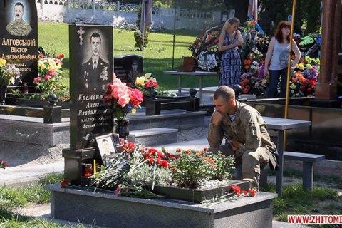 У Житомирі кілька сотень десантників на кладовищі вшанували пам'ять полеглих
