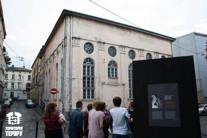 Вулична виставка «Львів'43: Місто (не)пам'яті»