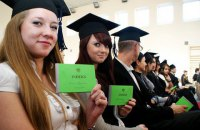 Євродиплом. Чому українці їдуть навчатися до Польщі