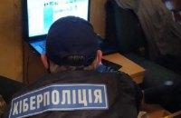 В Одесі викрили організаторів фінансової піраміди, які ошукали вкладників на 8 млн гривень