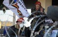 Сепаратистам платят $500 за штурм, - активист