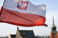 Антинемецкая кампания Польши - симптом потери европейских очертаний польской политики