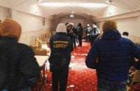 """""""Нацкорпус"""" сорвал тренинг о работе психолога с ЛГБТ в Полтаве"""