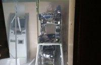 У Харкові знову підірвали й обчистили банкомат
