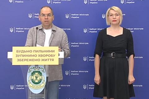 Количество пневмоний в Украине удвоилось за два месяца