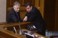 Симоненко: дестабилизация парламента - это подготовка к государственному перевороту