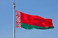 Білорусь закрила генконсульство в Одесі