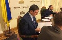 Луценко и Савченко поругались на заседании регламентного комитета