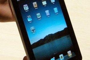 Харківським депутатам купили iPad по 7 тисяч за штуку