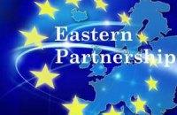 """ЄС і РЄ виділять країнам """"Східного партнерства"""" €33,8 млн"""